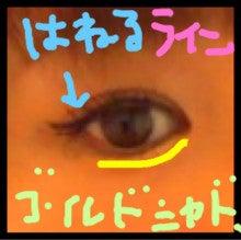 おかもとまりオフィシャルブログ Powered by Ameba-IMG_6511.jpg