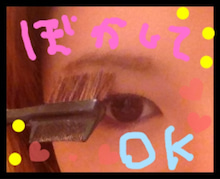 おかもとまりオフィシャルブログ Powered by Ameba-IMG_4798.jpg