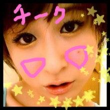 おかもとまりオフィシャルブログ Powered by Ameba-IMG_7221.jpg