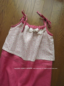 手作りの洋服と雑貨のお店・Merci Beaucoup店主 かなみママの手仕事日記