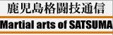 菊野克紀オフィシャルブログ「ROAD TO HERO」Powered by Ameba