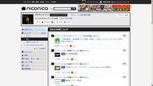 ニューニコ!-niconico(Zero) マイページ1