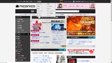 ニューニコ!-niconico(Zero) 共通ヘッダーサービス一覧