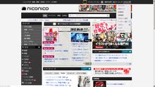 ニューニコ!-niconico(Zero) 共通ヘッダー 機能一覧