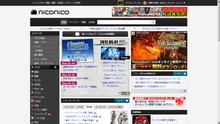 ニューニコ!-niconico(Zero) 1