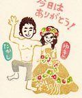 $moyuki のブログ-hannko