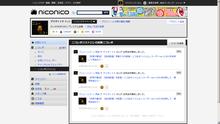 ニューニコ!-niconico(Zero) マイページ ニコレポ作成 例
