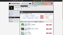 ニューニコ!-niconico(Zero) マイページ 生放送