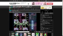 ニューニコ!-ニコニコ生放送(Zero) 視聴プレーヤー 広告