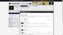 ニューニコ!-niconico(Zero) 気に入られたユーザー