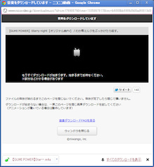 ニューニコ!-ニコニコ動画(Zero) 動画レビュ-