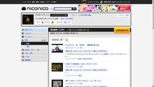 ニューニコ!-niconico(Zero) マイページ 投稿動画