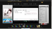 ニューニコ!-ニコニコ動画(Zero) ZeroWatch 設定3