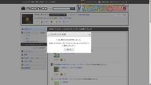 ニューニコ!-niconico(Zero) マイページ オリジナルニコレポ2