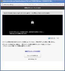 ニューニコ!-ニコニコ動画(Zero) 視聴プレーヤー 音楽取得 1