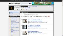 ニューニコ!-niconico(Zero) マイページ マイリスト