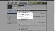 ニューニコ!-niconico(Zero) マイページ ニコレポ作成1