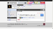 ニューニコ!-niconico(Zero) マイページ にこる