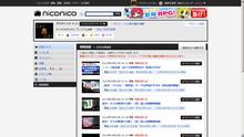 ニューニコ!-niconico(Zero) マイページ 視聴履歴