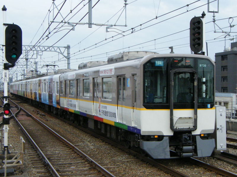 阪神乗入れ近鉄02
