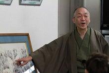 岡田親氏による講演会