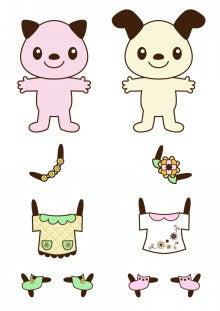 $紙の着せ替え人形+ハワイ生活のブログ♪-紙の着せ替え人形無料