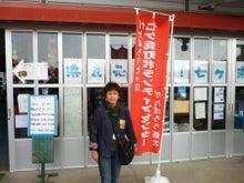 ゆりのブログ-ボランティアセンター
