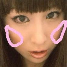 おかもとまりオフィシャルブログ Powered by Ameba-IMG_5546.jpg