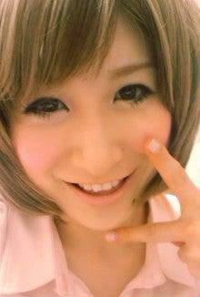 おかもとまりオフィシャルブログ Powered by Ameba-IMG_5283.jpg
