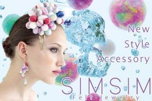 SIMSIMデザイナー桑山聖子の心がほんわりするブログ-シムシムネットショップ
