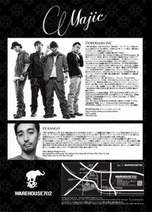 パーティー戦士のアゲ↑アゲ↑日記。 ~SEASON 2~-downloadfile-36.jpg
