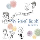 $松本侑大のブログ