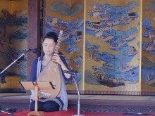 神戸のカラーリスト スタイリスト  トータル素敵プロデューサー☆みつこのブログ-琵琶演奏