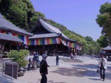 神戸のカラーリスト スタイリスト  トータル素敵プロデューサー☆みつこのブログ-須磨寺