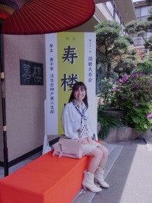 神戸のカラーリスト スタイリスト  トータル素敵プロデューサー☆みつこのブログ-庭園前
