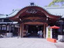 神戸のカラーリスト スタイリスト  トータル素敵プロデューサー☆みつこのブログ-お煎茶席