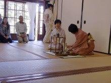 神戸のカラーリスト スタイリスト  トータル素敵プロデューサー☆みつこのブログ-煎茶席