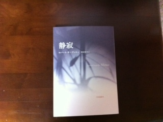 $心の羅針盤~ティム・マクリーンと高岡よし子によるブログ-book4