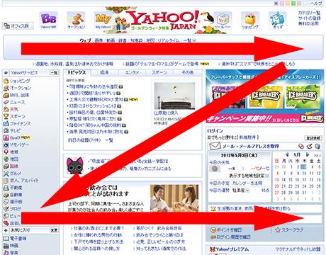 埼玉県越谷市 アメブロカスタマイズ ホームページ作成 *Mydesign-プロのデザイン力で集客カスタマイズ