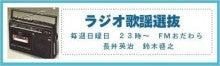 勝手に歌謡ベストテン【KAT-TEN】-歌謡選抜ロゴ