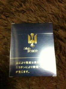阿川竜一blog-IMG_7697.jpg