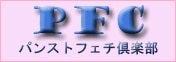橋元優菜オフィシャルブログUNITE Powered by Ameba