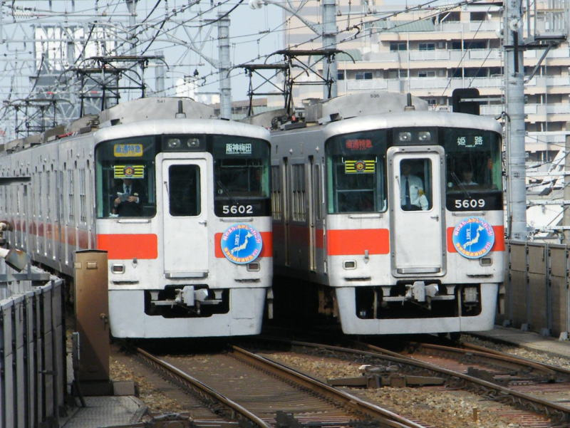 阪神乗入れ山陽車両01