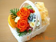 Plumerry(プルメリー)プリザーブドフラワースクール (千葉・浦安校)-オレンジバスケット