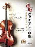 田中葵オフィシャルブログ☆「まんぷくぶろぐ」powerd by Ameba