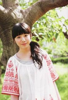 夏帆ちゃんは宇宙で一番可愛い天使☆-CMNOWvol133_200807_2
