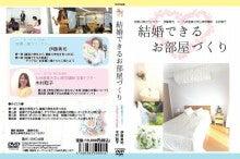 恋愛上手になれるルールズ恋の法則講座 福岡市中央区赤坂のサロン