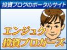 コガネムシのブログ-エンジュク_コガネムシ_001