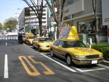 ハマーリムジン ラッピングバス 宣伝、イベント イーグルのブログ-yct01