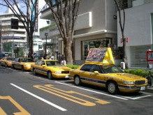 ハマーリムジン ラッピングバス 宣伝、イベント イーグルのブログ-yct04